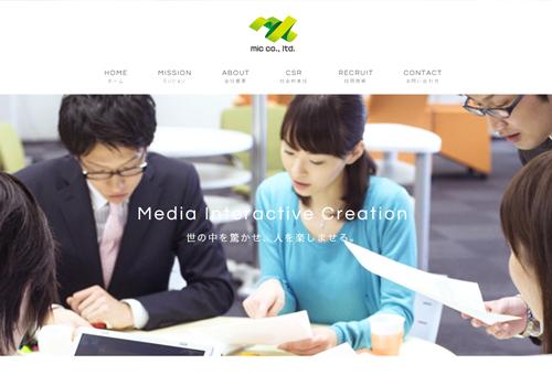 Jmailの企業サイト