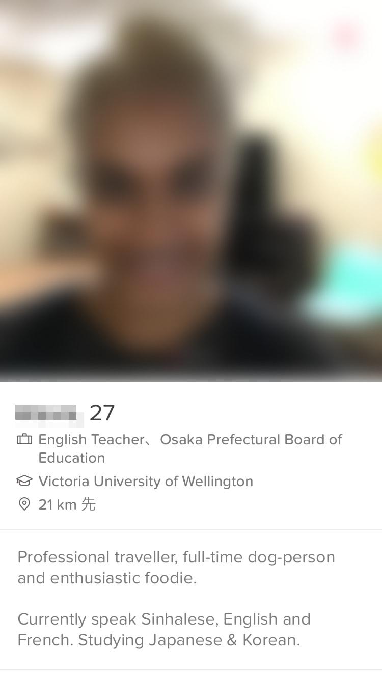 Tinderで出会える黒人女性