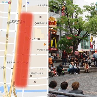 大阪ミナミのナンパルート