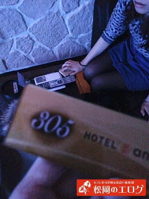 処女とホテルへ行った写真