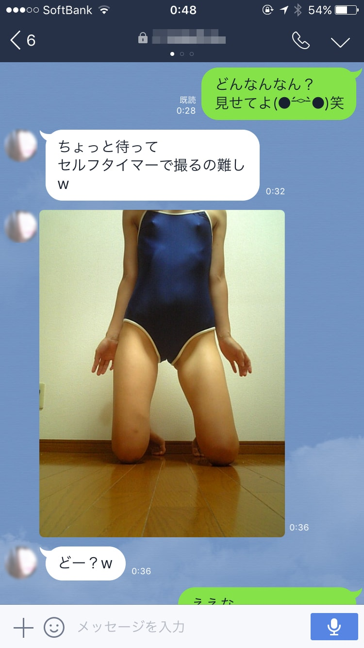 LINEエロ写メ