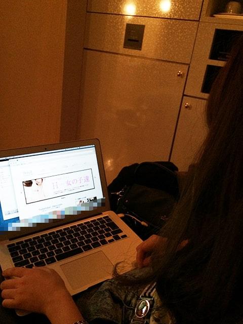 ブログを見るオフパコ希望の女