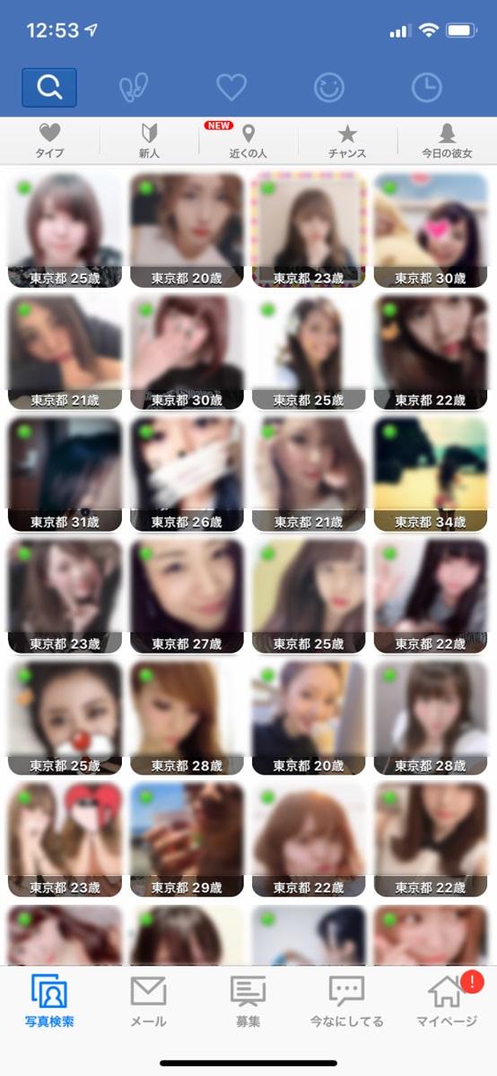 出会い系サイトを使う社畜女子たちの写真