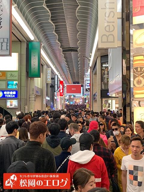 大阪南のハロウィンが大混雑