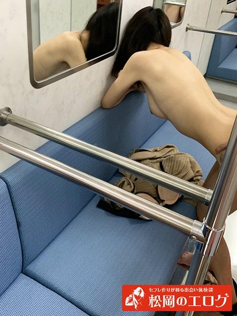 痴漢願望ある女と電車内でハメ撮り
