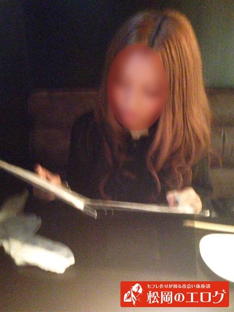 ワクワクメールで出会った肉便器とデートしている写メ